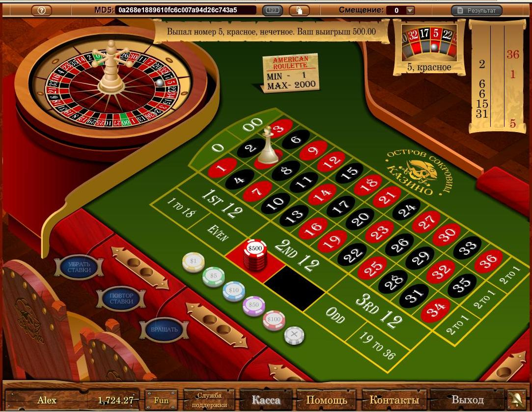 Играть в казино онлайн рулетка игровые автоматы играть бесплатно golden cave casino